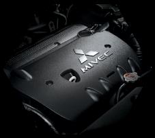 MIVEC Technology Mitsubishi Outlander Sport Medan