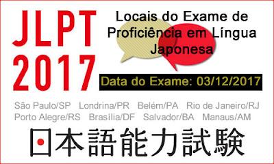 Proficiência em Língua Japonesa
