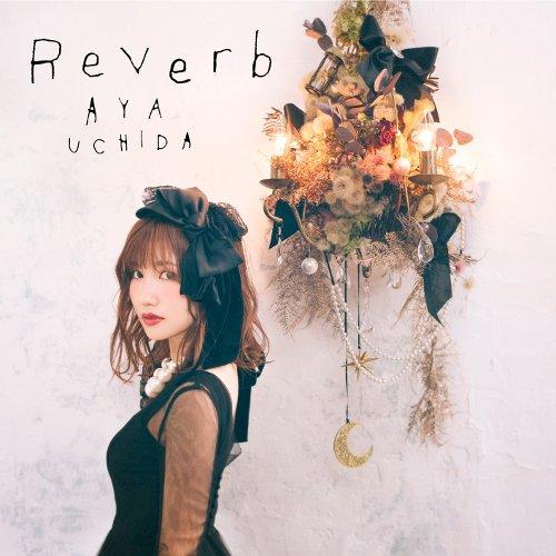 Aya Uchida – Reverb [FLAC 24bit + MP3 320 / WEB]