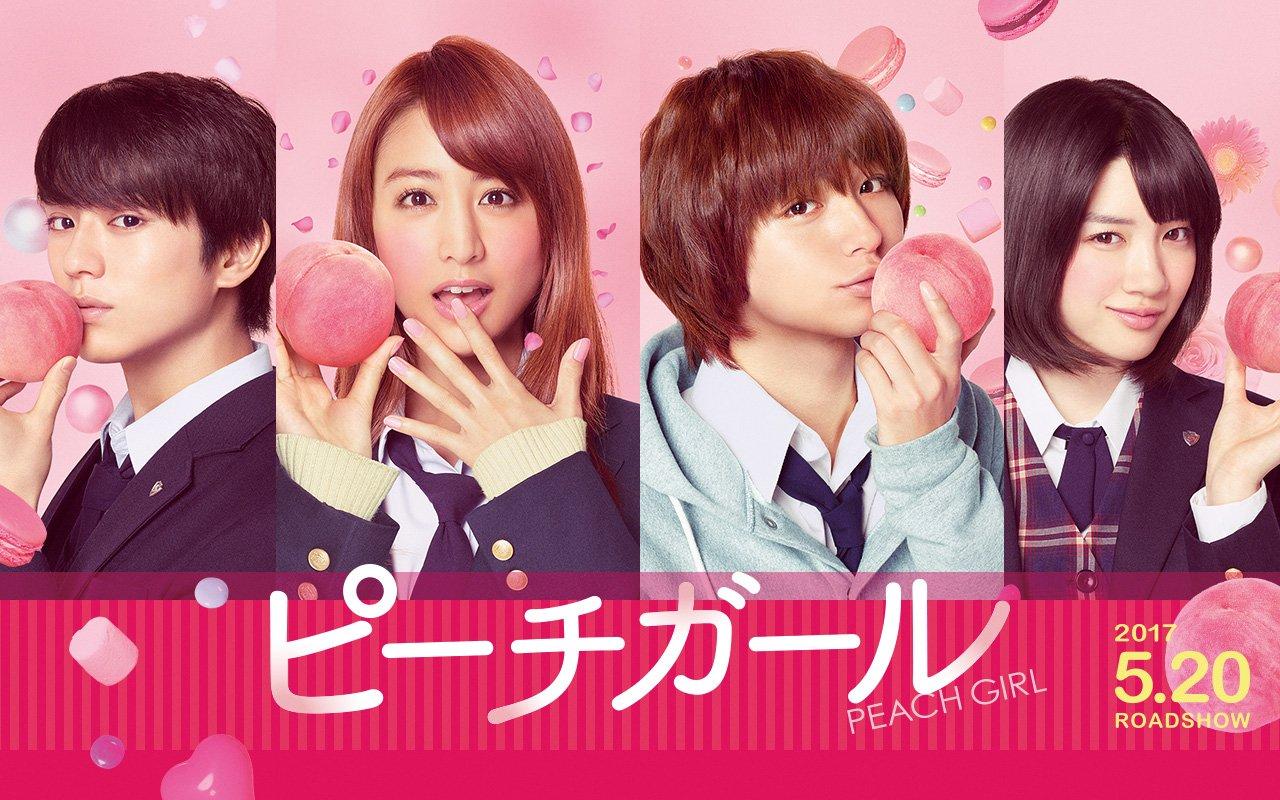 Peach Girl Live Action (2017) Subtitle Indonesia | Kusonime