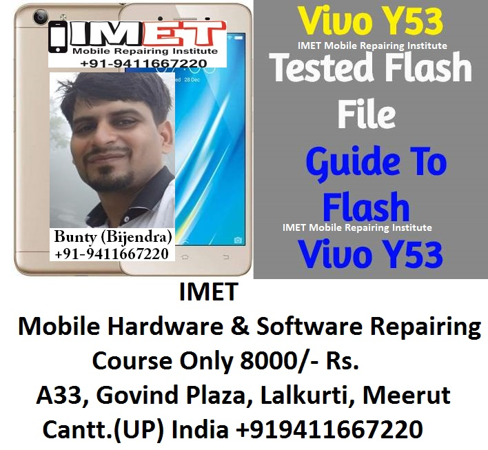 Vivo Y53 Tested Flash File (Stock Firmware) – How To Flash Vivo Y53