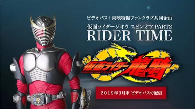Kamen rider ryuki sub indo