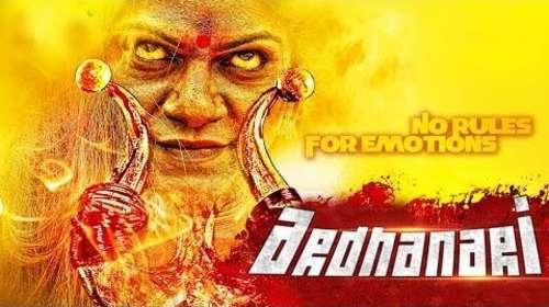 Ardhanari 2017 Hindi Dubbed Full Movie Download