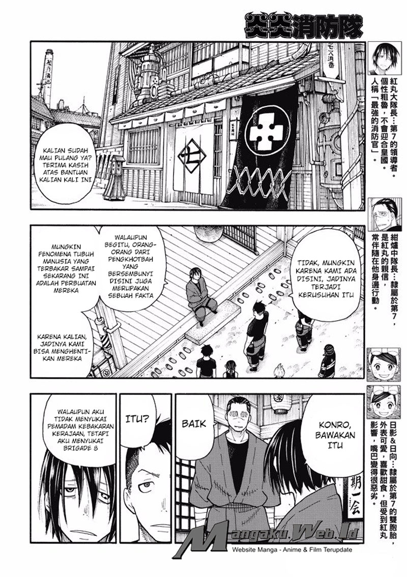 Fire Brigade of Flames Chapter 51-7