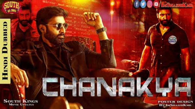Chanakya Hindi Dubbed Full Movie Download - Chanakya 2020 movie in Hindi Dubbed new movie watch movie online website Download