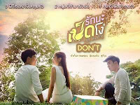 SINOPSIS Ugly Duckling - Don't Episode 1 - 7 Selesai