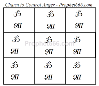 Soothing Hindu Occult Yantra to Control Anger