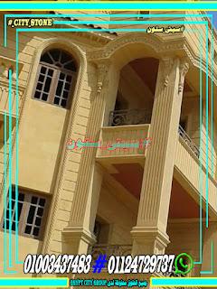 واجهات منازل حجر هاشمى مودرن-72