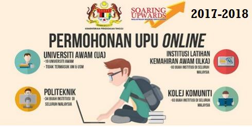 Permohonan UPU 2017 online