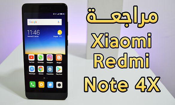 مراجعة الهاتف الرائع Xiaomi Redmi Note 4X - افضل هاتف بأرخص ثمن ! وحش الفئة المتوسطة !!