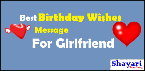 best birthday wishes message for girlfriend shayari tere sang