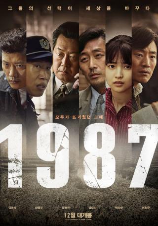 Xem Phim 1987: Ngày Định Mệnh 2017