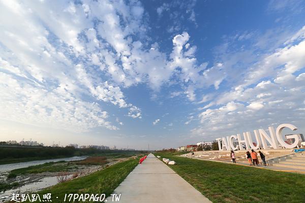 《台中.南屯》筏子溪門戶迎賓水岸廊道|石籠地景|濱水散步道|Taichung立體文字地標|散步賞夕陽和高鐵