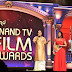 2nd Anand TV Awards 2017-Winners List   Watch show on  Asianet on 13th August 2017