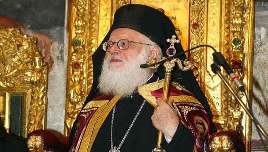 Ο Αρχιεπίσκοπος Αλβανίας Αναστάσιος στα ονόματα του ΣΥΡΙΖΑ για ΠΡΟΕΔΡΟΣ ΤΗΣ ΔΗΜΟΚΡΑΤΙΑΣ?