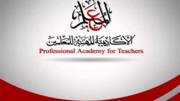فتح باب التسجيل فى دورات ترقيات المعلمين آخر موعد 30/11/2017
