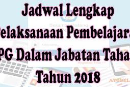 Jadwal Lengkap Pelaksanaan Pembelajaran PPG Dalam Jabatan Tahap 2 Tahun 2018