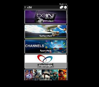 telecharger mobi2tv pro