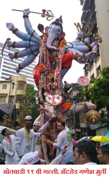 Mumbai Ganpati Visarjan 2016 Live