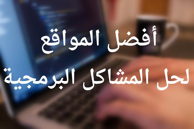 أكاديمية المعلوماتية