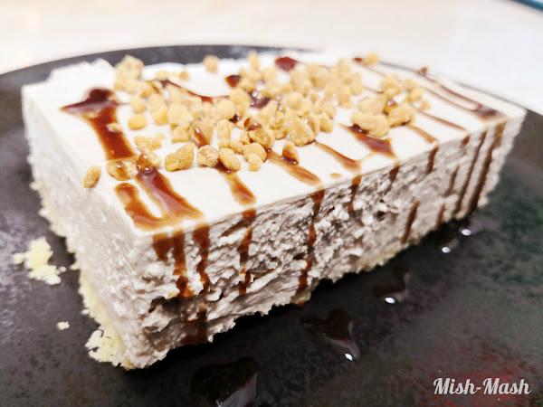 Шоколадов сладкиш без печене