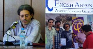 Μέλος Ένωσης Αθέων Ελλάδας: «Είμαστε άθεοι, πιστεύουμε μόνο σε αποδείξεις»