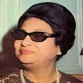 Oum Kalthoum MP3