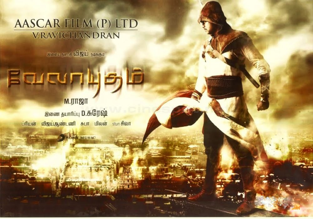 Velayudham tamil movie song download - Bride for rent kim chiu movie
