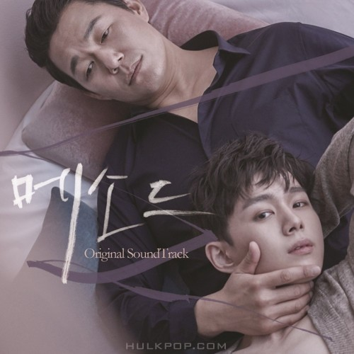 Kim Jun Seong, Kim Ji Ae – Method OST