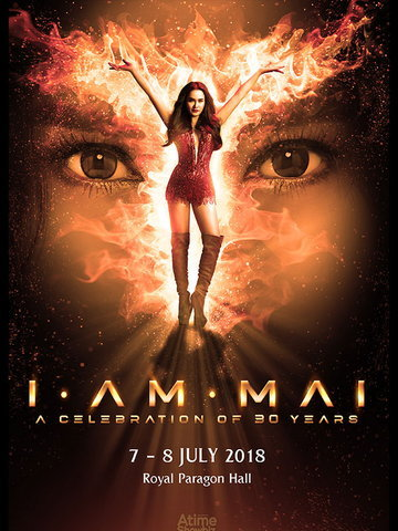 I-AM-MAI A CELEBRATION OF 30 YEARS