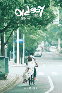 Lão Nam Hài