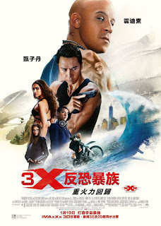 xXx: Return of Xander Cage International Poster 1 (40)