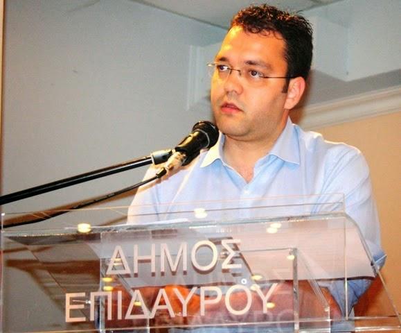 Τάσος Χρόνης: Χάθηκε  η  μπάλα… στο Δήμο Επιδαύρου !!!