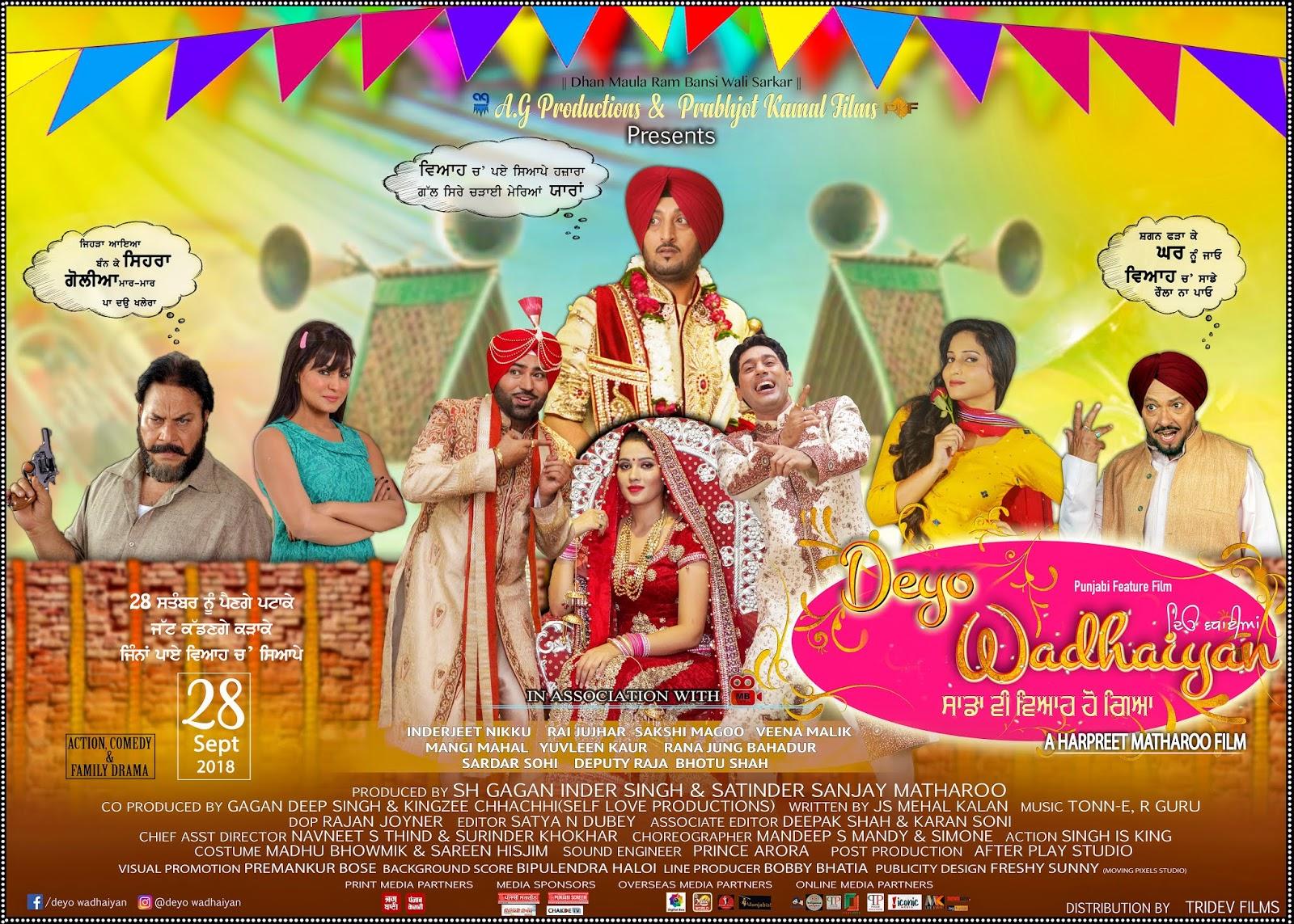 full cast and crew of Punjabi movie Deyo Wadhaiyan Sada Vii Viah Hogya 2018 wiki, Deyo Wadhaiyan Sada Vii Viah Hogya story, release date, Deyo Wadhaiyan Sada Vii Viah Hogya Actress name wikipedia, poster, trailer, Photos, Wallapper