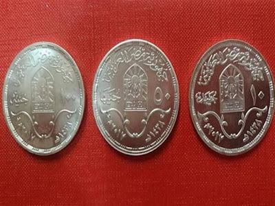 سك العملة: لانية لإصدار فئة معدنية من الـ «5 جنيهات»