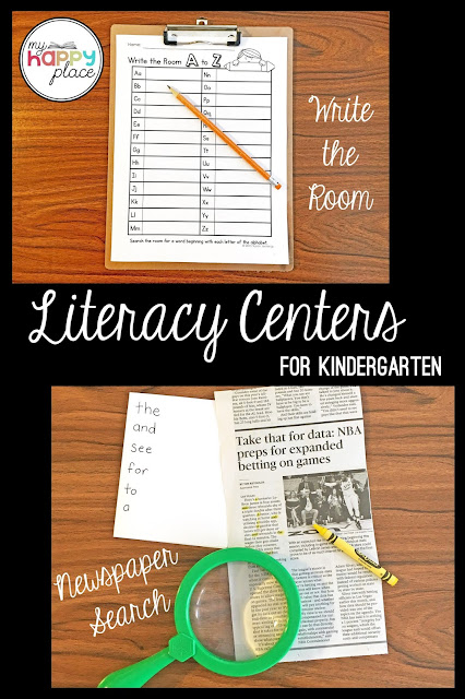 write the room and newspaper word search literacy centers
