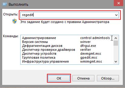 Как удалить Firefox