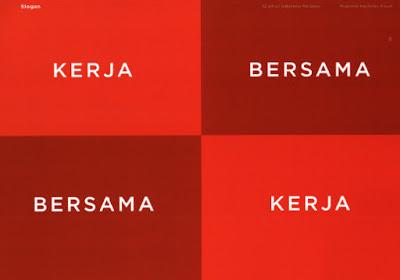 Kerja bersama : Menunjukkan pendekatan yang bersifat merangkul dan memperlihatkan atas kebersamaan dan gotong royong dalam membangun Indonesia menjadi lebih baik. Bersama Kerja : Menunjukkan ajakan untuk bersama-sama bekerja membangun kemajuan Indonesia dan mencapai target yang telah direncanakan.