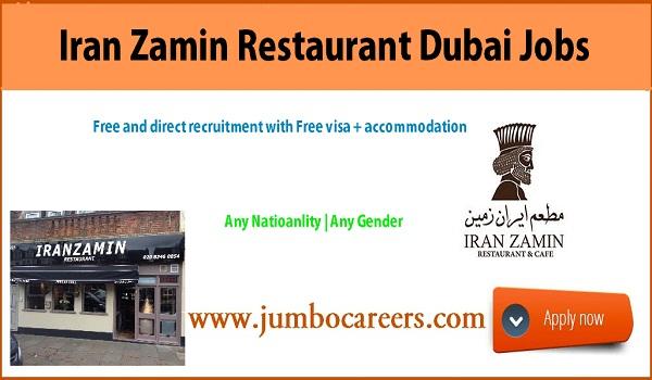UAE restaurant jobs salary details, Dubai restaurant jobs with salary and benefits,