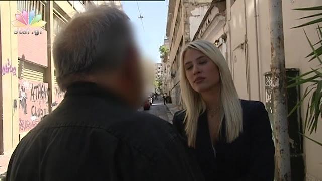 Κατάντια..Δείτε σε βίντεο πως το κέντρο των Αθηνών έχει μετατραπεί σε ένα απέραντο γκέτο ναρκωτικών