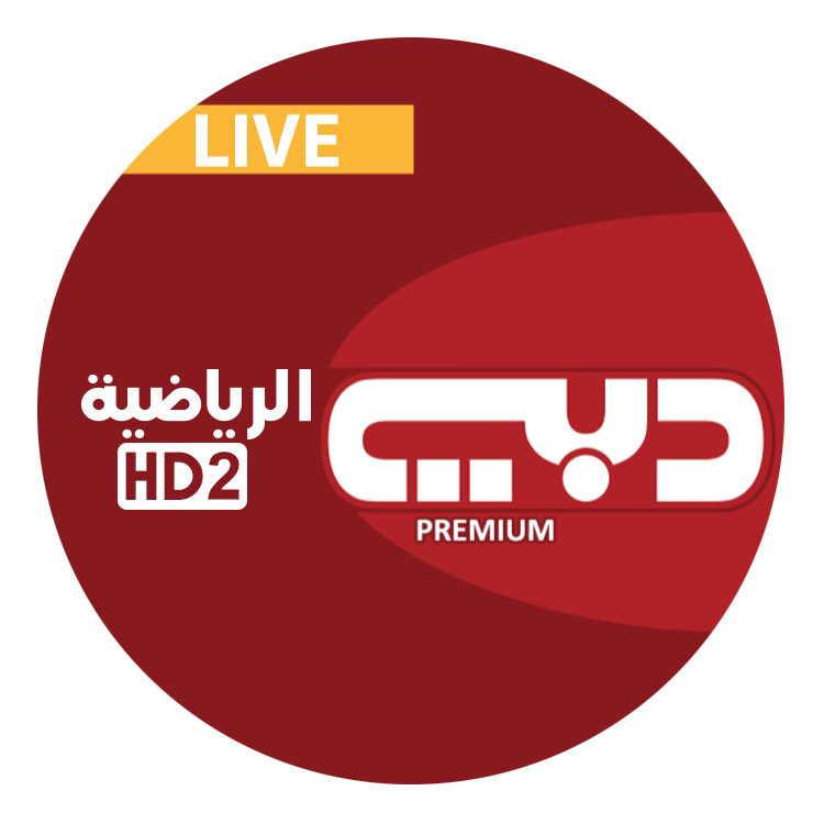 Dubai Sports frequency on Hotbird badr yahsat - Channels Frequency