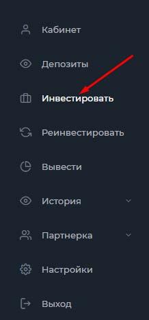 Регистрация в BitLuc 3