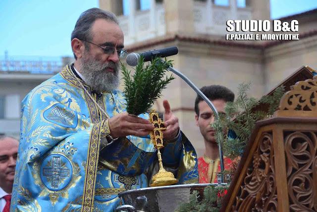 Το πρόγραμμα τελετής του Νέου Έτους και των Θεοφανίων στο Άργος