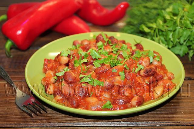 рецепт фасоли по-дагестански