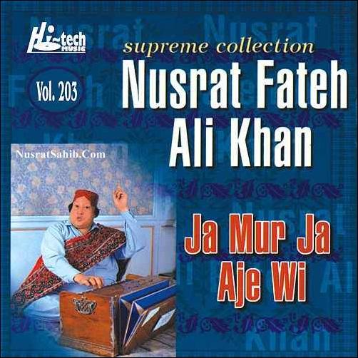 Ja Mur Ja Aje Vi Ghar Mur Ja  Nusrat Fateh Ali Khan [NusratSahib.Com]