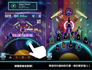 節奏星球 App