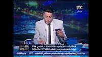 برنامج صح النوم حلقة الاثنين 9-1-2017 مع محمد الغيطى
