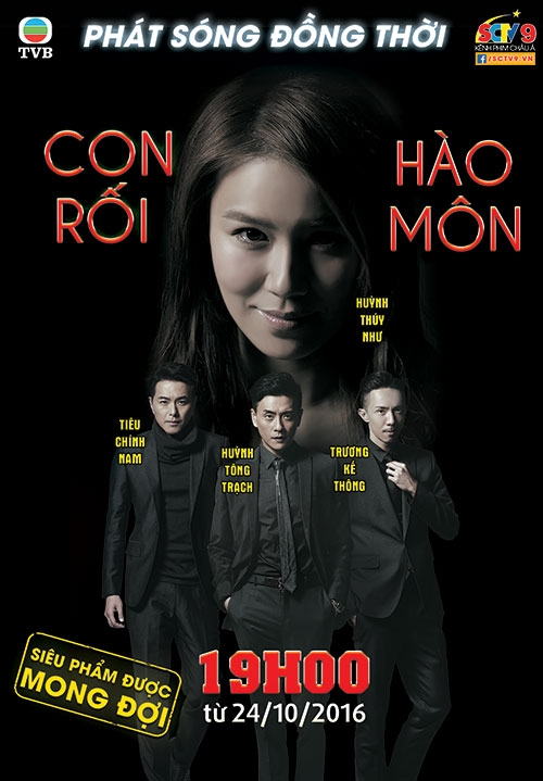 Con Rối Hào Môn - Two Steps From Heaven (2016)