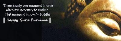 Happy Guru Purnima Thoughts 2017 Marathi Hindi English