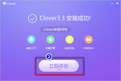Clover 3 - Windows Explorer ala Google Chrome browser (Multi-tab)
